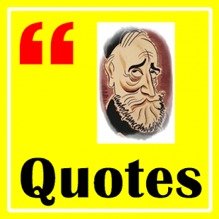 Quotes Anatole France - screenshot