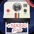 Download زيادة متابعين انستغرام Prank APK on PC
