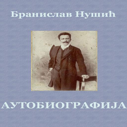 Android aplikacija Autobiografija na Android Srbija