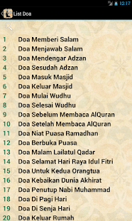 Learn Doa Screenshot