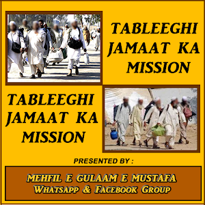 Tableeghi Jamaat Ka Mission