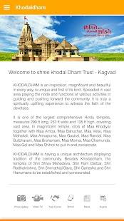 KhodalDham Temple APK for Bluestacks