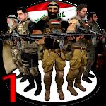iraqi heroes 1 Icon