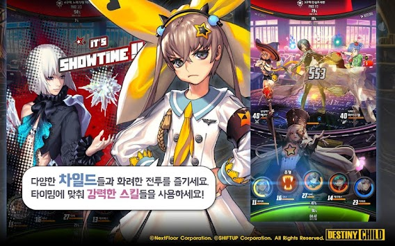 데스티니 차일드 For Kakao APK screenshot thumbnail 7