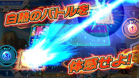 ic Cardass Dragon Ball apk screenshot