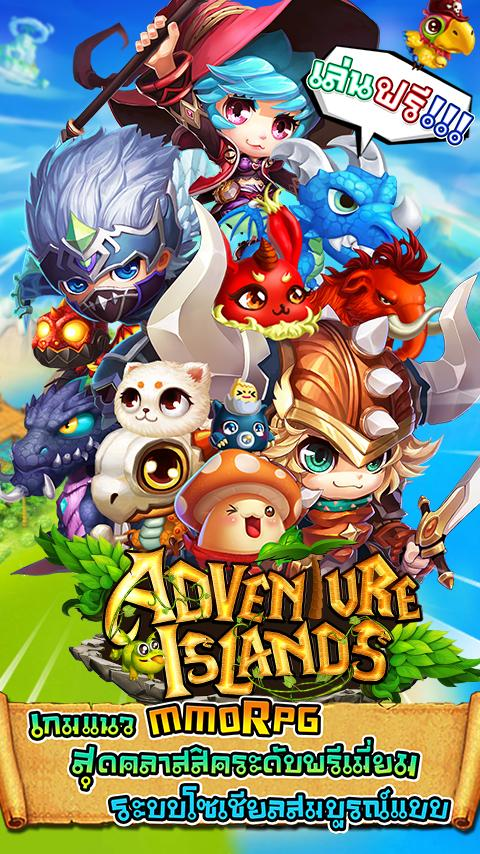 Adventure Islands Screenshot