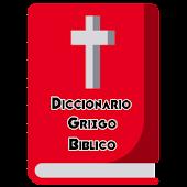 Diccionario Griego Bíblico APK for iPhone
