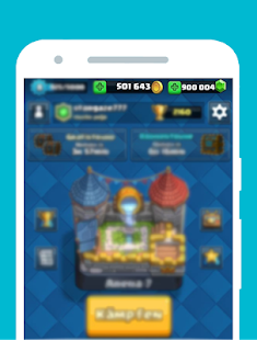 App Gems to Clash Royale Prank '17 apk for kindle fire