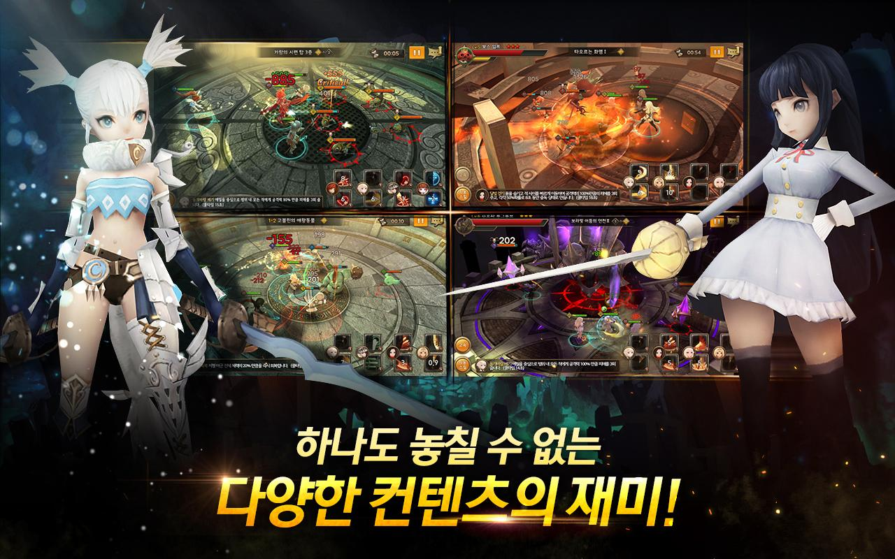 크리스탈하츠 for Kakao Screenshot 9