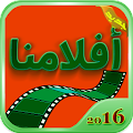 Free Download افلام اون لاين2017 Simulator APK for Blackberry