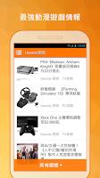 Screenshot of Uwants - 香港年輕人的平台