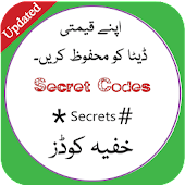App Secret Codes of All Phones apk for kindle fire