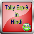 Download Tally Erp9 in Hindi (Original) APK for Android Kitkat