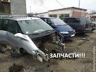 продам запчасти Renault Espace