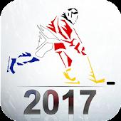 Ice Hockey WC 2017 APK for Lenovo