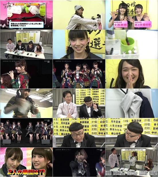 (TV-Variety)(720p) AKB48 ネ申テレビ シーズン19 ep02 150719