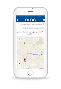 OPOS Driver - screenshot