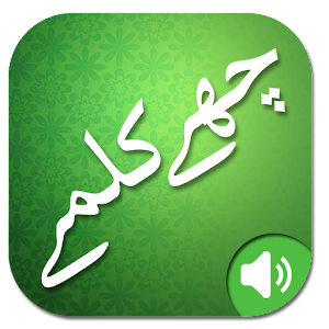 Six Kalma of Islam for PC-Windows 7,8,10 and Mac