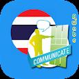 Thai communication - Awabe