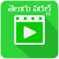 Free Telugu Live TV,Shows & Movies APK for Windows 8