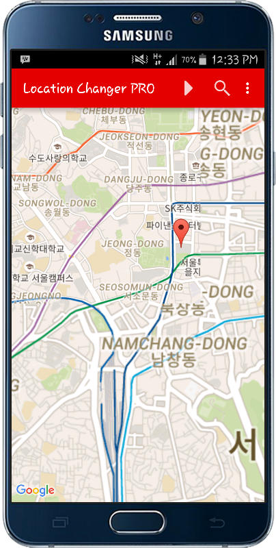 Location Changer PRO Screenshot 3