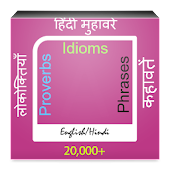Download Idioms Phrases Proverbs Offline APK to PC