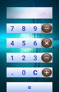 Math Calculator - screenshot