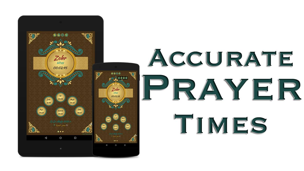 Prayer Now : Azan Prayer Times Screenshot 8