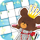 Brain Training in the school bears crossword cute free! Killing time