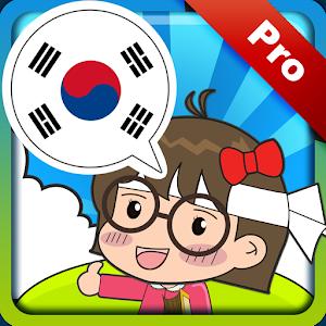 Korean Conversation Master [Pro] For PC / Windows 7/8/10 / Mac – Free Download