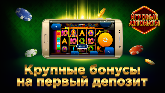 online casino app ultra hot deluxe