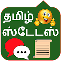 Tamil Status APK for Bluestacks
