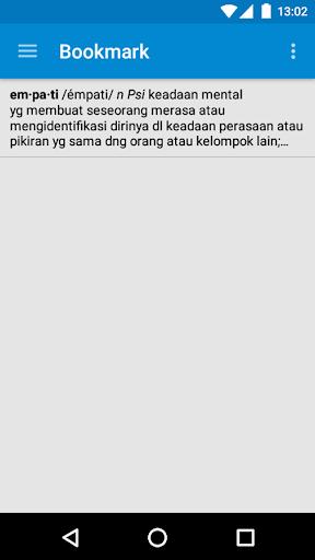 Kamus Bahasa Indonesia screenshot 3