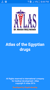 App Atlas of The Egyptian Drugs APK for Kindle