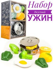 """Игровой набор серии """"Кухня"""", DW230865"""