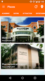 Naresuan University - screenshot