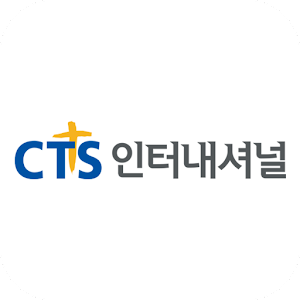 Download free CTS인터내셔널 for PC on Windows and Mac