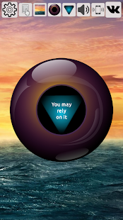 Mystical Ball- screenshot thumbnail