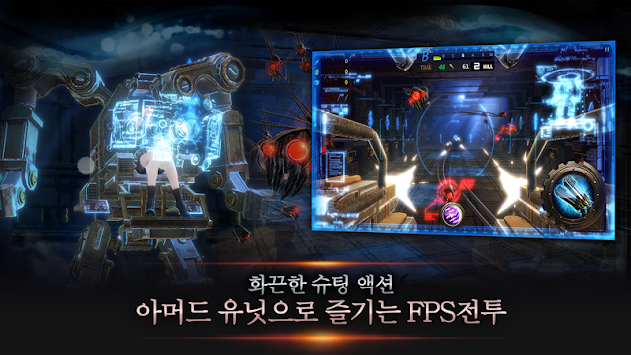 폭스 APK screenshot thumbnail 6