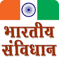 Free Download Indian Constitution in Hindi APK for Blackberry