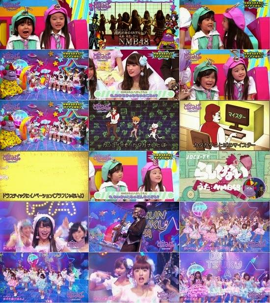 (TV-Music)(1080i) NMB48 – どぅんつくぱ~音楽の時間~ 141107