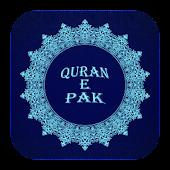APK App Holy Quran -القرآن الكريم for BB, BlackBerry