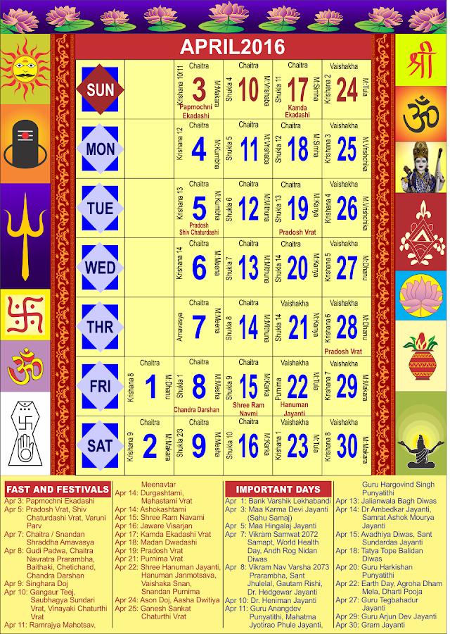 February 2017 calendar with