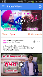 Desi Videos & Photos - Punjabi - screenshot