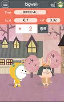 Screenshot of Bigwalk