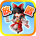 Touhou speed tapping idle RPG APK for Bluestacks