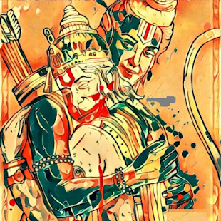 Ek Mukhi Hanuman Kavach MP3 - screenshot