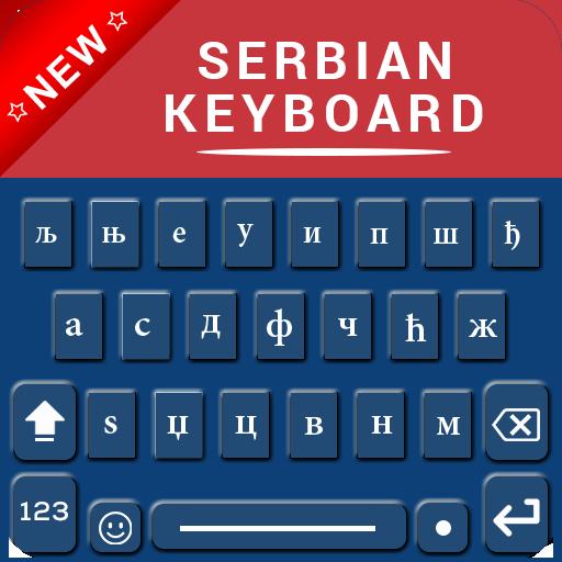 Android aplikacija Српска тастатура, прилагођена тастатура na Android Srbija