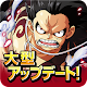 one piece Treasure Cruise 8.0.0