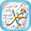 App Sholawat Nabi Full Mp3 version 2015 APK